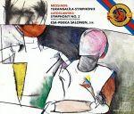 メシアン:トゥーランガリラ交響曲(通常)(CDA)