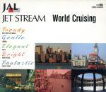 ジェットストリーム・ワールド・クルージング(5CD)(通常)(CDA)
