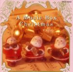 オルゴール・クリスマス(通常)(CDA)