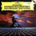 チャイコフスキー:交響曲第6番(通常)(CDA)