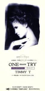 【8cm】ワン・モア・トライ(通常)(CDS)