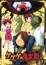 ゲゲゲの鬼太郎00's 7[第5シリーズ](通常)(DVD)