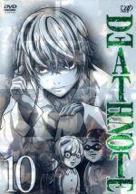 デスノート Vol.10(通常)(DVD)