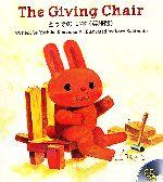 The Giving Chair どうぞのいす英語版(CD1枚付)(児童書)