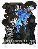 カワモトトシヒロ アートワークス ザ・イルーシヴス-1996‐2005(2)(単行本)