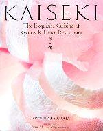 英文版菊乃井 Kaiseki(単行本)