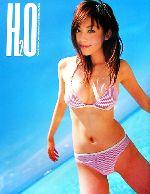 H2O 水田芙美子1st.写真集(写真集)