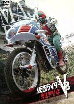 仮面ライダーV3 VOL.4(通常)(DVD)