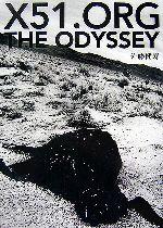 X51.ORG THE ODYSSEY(単行本)