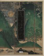 日本美術館(単行本)