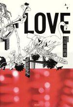 LOVE(単行本)