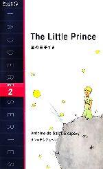 星の王子さま(洋販ラダーシリーズLevel2)(新書)