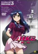 AIKa R-16:VIRGIN MISSION(3)(通常)(DVD)