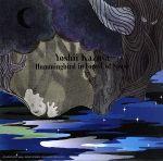 Hummingbird in Forest of Space(初回生産限定)(紙ジャケット仕様)(DVD付)(特典DVD1枚付)(通常)(CDA)