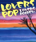 LOVERS POP(通常)(CDA)