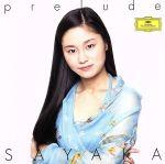 prelude-SAYAKA(通常)(CDA)