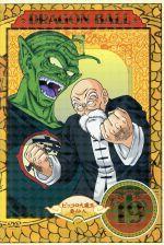 DRAGON BALL #19((キャラカード付))(通常)(DVD)