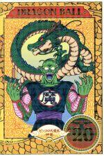 DRAGON BALL #20((キャラカード付))(通常)(DVD)