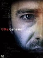 Re:Genesis1 DVD-BOX(通常)(DVD)