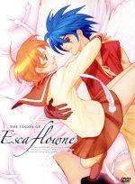 天空のエスカフローネ リマスターBOX(通常)(DVD)
