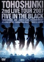 2nd LIVE TOUR ~Five in the Black~(通常)(DVD)