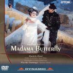 DYNAMICシリーズ プッチーニ:歌劇「蝶々夫人」(通常)(DVD)