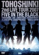 2nd LIVE TOUR ~Five in the Black~(初回限定版)((ブックレット付))(通常)(DVD)