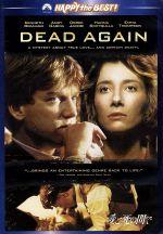 愛と死の間で(通常)(DVD)
