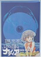 ふしぎの海のナディア DVD-BOX Ⅱ(ブックレット付)(通常)(DVD)
