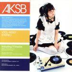 AKSB~これがアキシブ系だ!~(通常)(CDA)
