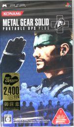 METAL GEAR SOLID ポータブル・オプスプラス(ゲーム)
