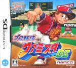 プロ野球 ファミスタDS(ゲーム)