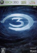 Halo 3 <リミテッドエディション>(リファレンスブック、DVD付)(リミテッドエディション)(ゲーム)