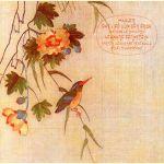 マーラー:交響曲「大地の歌」(Hybrid SACD)(通常)(CDA)