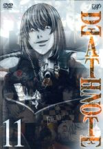 デスノート Vol.11(通常)(DVD)