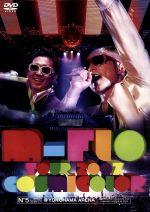 m-flo TOUR 2007「COSMICOLOR」@YOKOHAMA ARENA(通常)(DVD)