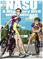 茄子 スーツケースの渡り鳥 コレクターズ・エディション(生産限定)(CD、サイクルキャップ付)(通常)(DVD)