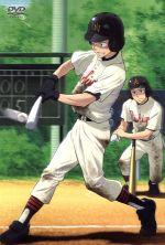 おおきく振りかぶって 5(通常)(DVD)