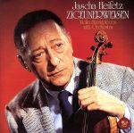 ツィゴイネルワイゼン~ヴィルトゥオーゾ・ヴァイオリン(通常)(CDA)