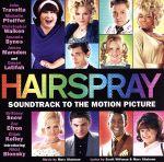 映画「ヘアスプレー」オリジナル・サウンドトラック(通常)(CDA)