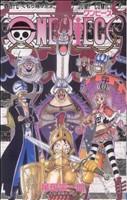 ONE PIECE スリラーバーク編(47)(ジャンプC)(少年コミック)