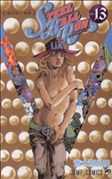 STEEL BALL RUN(13)(ジャンプC)(少年コミック)