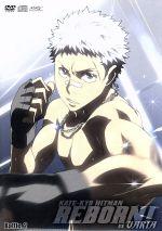 家庭教師ヒットマンREBORN! vsヴァリアー編 Battle.2(通常)(DVD)
