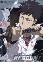 家庭教師ヒットマンREBORN! vsヴァリアー編 Battle.5(通常)(DVD)