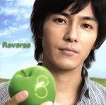 Reverse(初回限定盤)(DVD付)(特典DVD1枚付)(通常)(CDA)