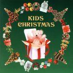 キッズ・クリスマス(通常)(CDA)