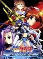 魔法少女リリカルなのは StrikerS Vol.4(通常)(DVD)