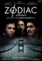ゾディアック 特別版(通常)(DVD)