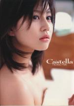 堀北真希写真集 Castella(トレーディングカード2枚付)(写真集)