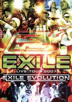 EXILE LIVE TOUR 2007 EXILE EVOLUTION(2DVD)(通常)(DVD)